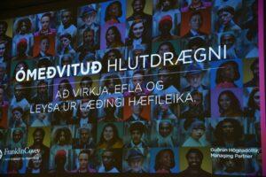 Ómeðvituð hlutdrægni með Stjórnvísi í HR 3.12.2019